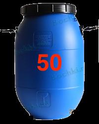 бидон-50-синий-полоцк-с-логотипом